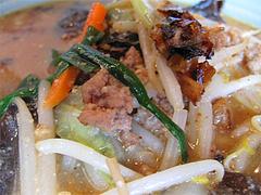 料理:味噌タンメン具@辣タンメン・にんにくコロコロ・清川
