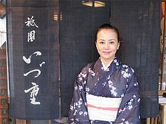1外観:暖簾@京寿司ランチ・祇園いづ重