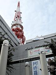 外観:ビル@KBC九州朝日放送・喫茶ラテLatte