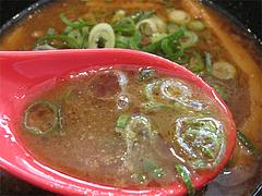 8ランチ:醤油魚介つけ麺スープ@つけ麺・麺研究所・麺屋・慶史・大手門