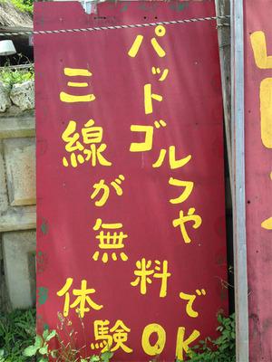 27無料体験@山田水車屋