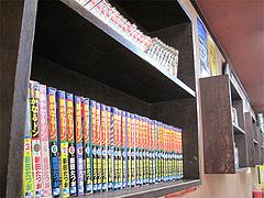 店内:漫画コーナー@長浜ラーメン・長浜御殿・長尾店