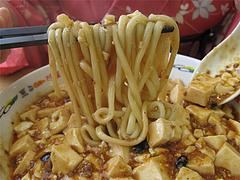 12ランチ:麻婆麺(マーボー麺)麺@にい好(ニイハオ)朋友・六本松