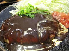 ランチ:ハンバーグ定食アップ@日の出食堂・博多駅