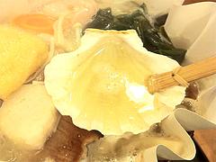 13ランチ:紙鍋うどんすめ@博多大福うどん・うどんすきと水炊き