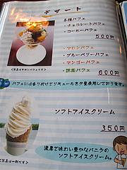 メニュー:パフェとソフトクリーム@カフェレストラン二見ヶ浦 ・糸島