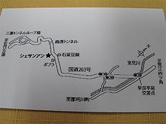 その他:地図・アクセス@フレンチ・サンアン・早良区石釜