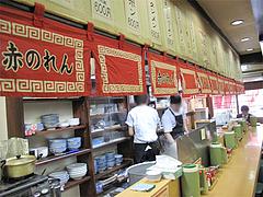 店内:カウンター席@赤のれん節ちゃんラーメン住吉店