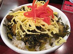 ラーメン:平日ランチ限定チャーシュー高菜丼100円@暖暮・博多中洲店