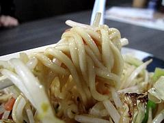 ランチ:ちゃんぽん中細麺@おれのちゃんぽん・博多区半道橋