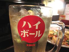 14夜:ハイボール@居酒屋・庵酎無作・博多駅