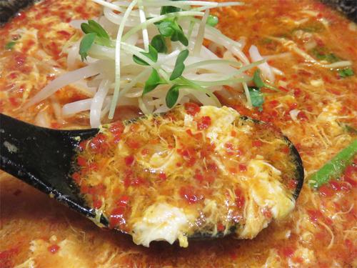 14辛麺最凶汁