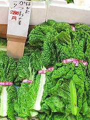 かつお菜(勝男菜)・博多雑煮@年末の柳橋連合市場・福岡2010