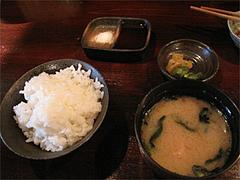料理:ランチのご飯と味噌汁@串揚げ・ひょうたん・赤坂店