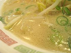 料理:ラーメンスープ@博多ラーメンはかたや川端店
