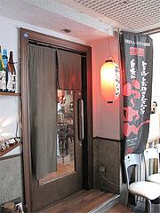 外観:入り口@麺菜酒家・支那そば・あすか・大橋