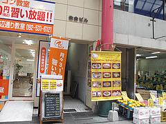 外観:清川サンロード商店街のビル@ASHOK'S BAR(アショクズ・バー)・清川