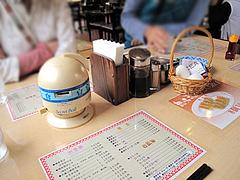 店内:メニュー@想夫恋・東合川バイパス店・久留米