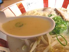 ランチ:ラーメンスープ@博多ラーメン麺王・名島店