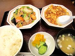 料理:ランチタイムサービス定食700円2@八仙閣・博多駅東