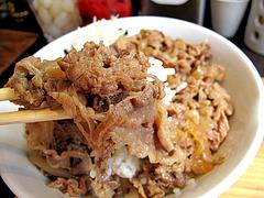 料理:牛丼@カレー専門店・ボン田中