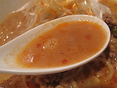 料理:タンタン麺のスープ@張子房・警固