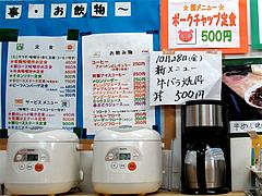 店内:ご飯・味噌汁・コーヒー@ビック鯛はのぼる・サンセルコ