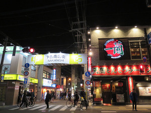 1中西商店街@あま本