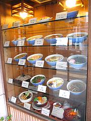 3店内:見本@因幡うどん・渡辺通店