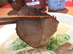 料理:博多元味白のチャーシュー@博多らーめん一番山・大橋