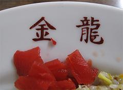料理:ミニ焼飯の福神漬@金龍食堂・親富孝通り・天神