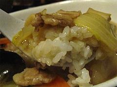 20ランチ:小さい中華丼食べる@ラーメン居酒屋・長浜将軍・門
