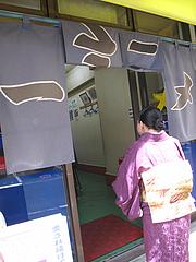 4外観:きれいな暖簾@昭和福一ラーメン博多駅前店・祇園