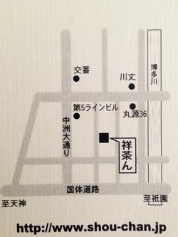 16地図@祥茶ん