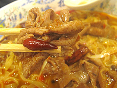 料理:煮込みホルモン麺のホルモン@大明坦々麺・博多デイトス店麺街道