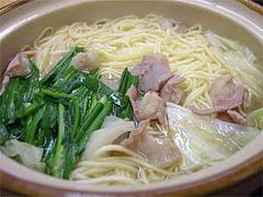 もつ鍋中華麺@うちだ屋清川店