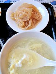 10ランチ:スープと春雨@中華・富麗華・大橋