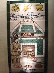 外観:FUKUOKA@Pizzeria Da Gaetano(ピッツェリア・ダ・ガエターノ)・薬院・福岡