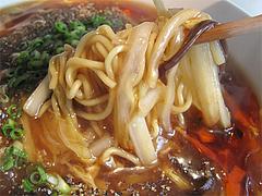 14ランチ:酸辣湯麺(サンラータンメン)麺@中華・星期菜・須崎・博多