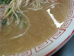 料理:ラーメンスープ@ラーメン基峰・笹丘エムザス
