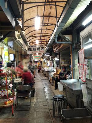 1市場@べんり屋・栄町市場