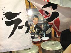 外観:メンバーズ博多のあん@麺家いろは・富山ブラック・キャナルシティ・ラーメンスタジアム