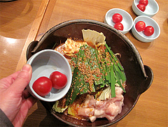 もつ鍋の具プチトマト@天神DININGじゃんくう