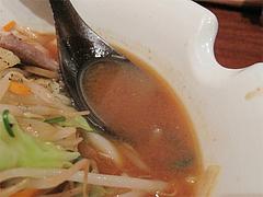 料理:辛かっちゃんのスープ@上四十川・舌心