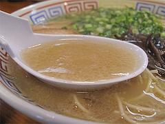 9ランチ:糸島豚豚骨ラーメンスープ@ラーメン・伊都商店