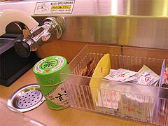 店内:卓上@かっぱ寿司・博多半道橋店