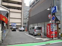 11駐車場30分100円@太さぶろう・うどん