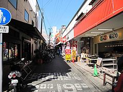 13外観:西新名店街@長浜ラーメン・よつば屋・西新