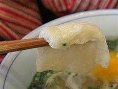 17料理:煮うどんの南関あげ@虹の家(ななのや)