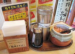 店内:卓上@麺焼そば・バソキ屋